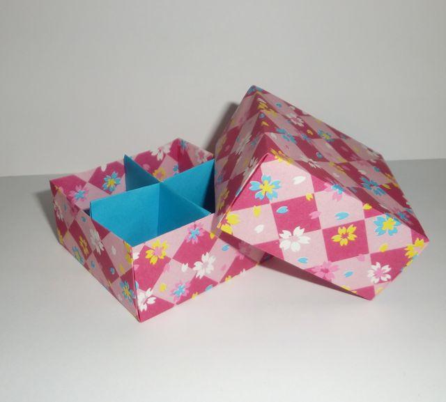 Origami Db Book Details Decorative Origami Boxes